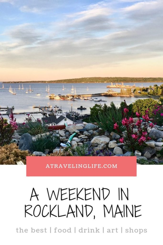 Here is my weekend guide to Rockland, Maine, highlighting the best things to do in Rockland including: - where to eat in Rockland - where to drink in Rockland - where to shop in Rockland - where to stay in Rockland #mainething